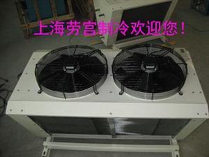上海空调冷凝器FNV-180平方
