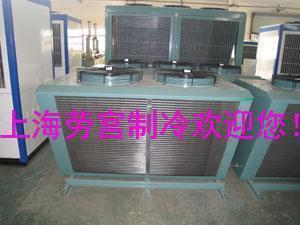 V型冷凝器FNV-170平方