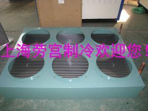 FNH-290平方风冷冷凝器
