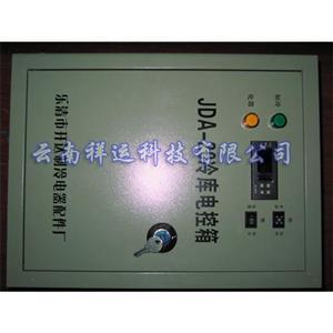 电控箱,冷库电控箱,配电控制箱空调热泵远程监控