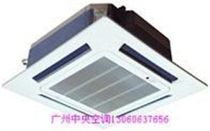广州志高中央空调吊顶式天花机