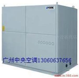 广州约克中央空调水冷柜机
