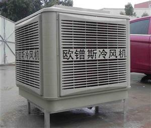 晋江环保节能空调