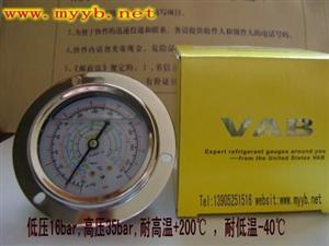 环保型不锈钢耐震油压表冷媒表