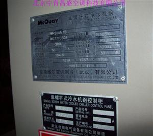 麦克维尔WHS145.1B单螺杆维修