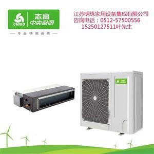 志高中央空调RFD26F1W-X