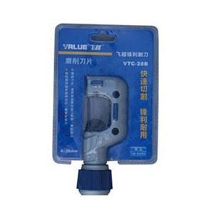 管子割刀VTC-28B