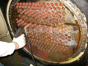 中央空调蒸发器清洗