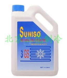 太阳冷冻油 3GS 4L