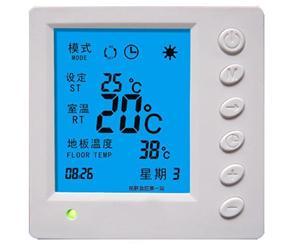 发热电缆温控器,墙暖温控器