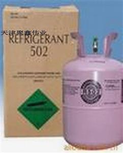 R502制冷剂价格