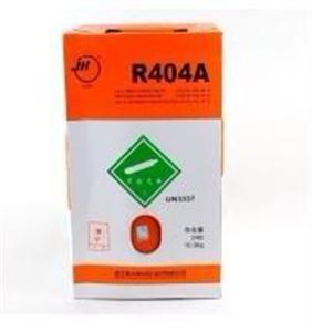 巨化 原装正品 制冷剂 R404A 氟 冷媒
