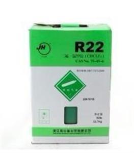 巨化制冷剂 R22 F22 22.7kg 冷媒