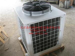 晶科牌U型箱式风冷冷凝器
