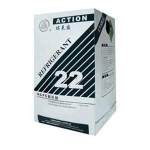 埃克盛R22制冷剂