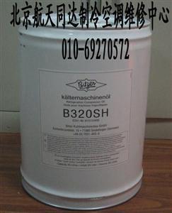 比泽尔专用冷冻机油