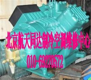 二手空调压缩机 二手空调压缩机