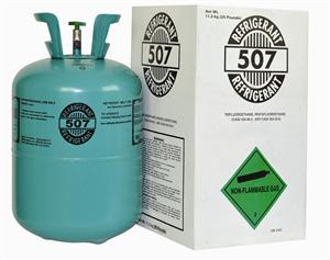 R507新型制冷剂