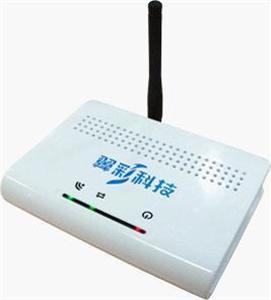 冷库温度监控管理系统