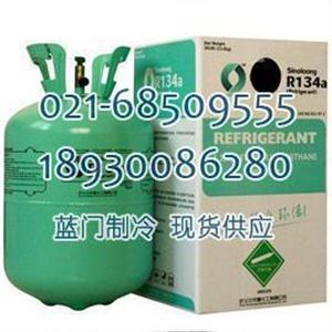 中龙R507制冷剂