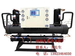 东星100P低温冷冻机 水冷式冷水机 比泽尔主件配置