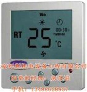 中央空调数字温控器