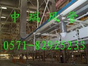 单面彩钢玻纤复合风管