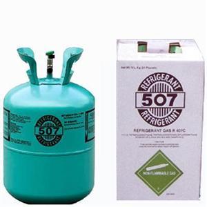 浙江制冷剂巨化混合制冷剂R507