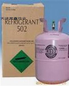 制冷剂R502氟利昂F502