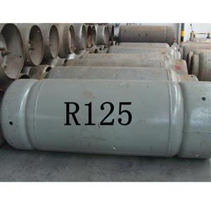 R125 五氟乙烷