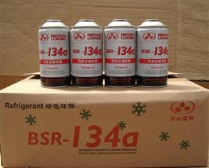 R134a 冷煤 (R415代替)