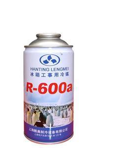R-600A 冷媒