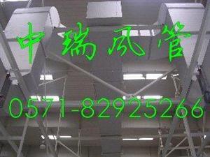 医药厂专用双面彩钢聚苯复合风管