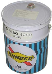 太阳牌冷冻油 4GSD(20L)