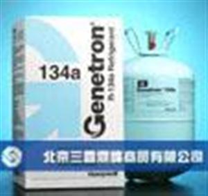 美国霍尼韦尔R134A制冷剂