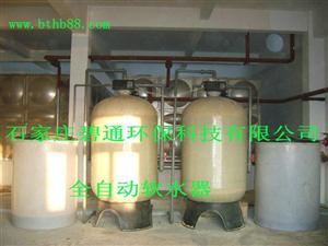 中央空调水软化设备