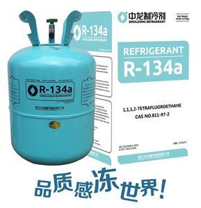 """""""中龙""""品牌 制冷剂R134A"""