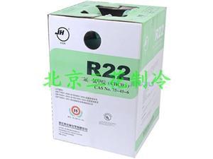 巨化 制冷剂  F22 22.7