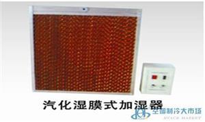 汽化湿膜式加湿器