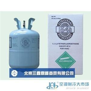 北京制冷剂R134A