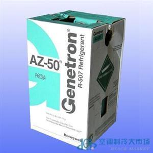 霍尼韦尔R507C制冷剂,联信R507