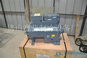 15HP 德国谷轮制冷压缩机