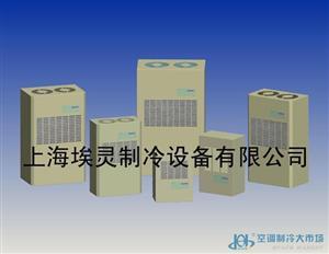 电柜空调(电控箱空调)