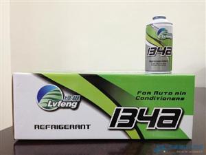 绿枫R134a冷媒/绿枫R134a制冷剂