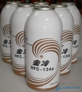 金冷134a制冷剂白铝罐装200g
