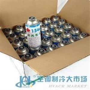 HFC-134A荧光雪种正品