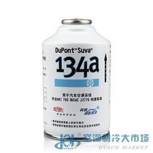 正品美国杜邦冷媒134a氟利昂