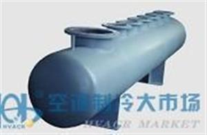 空调侧分水器、集水器