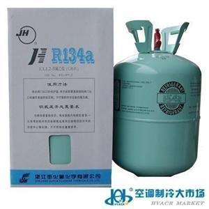 制冷剂R134A