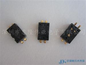 HTS2030 贴片式湿度传感器